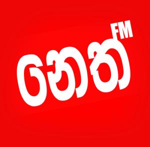 Thala Suwatha - Radio Media Sponsor